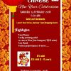 CHINESE NEW YEAR CELEBRATION 2018