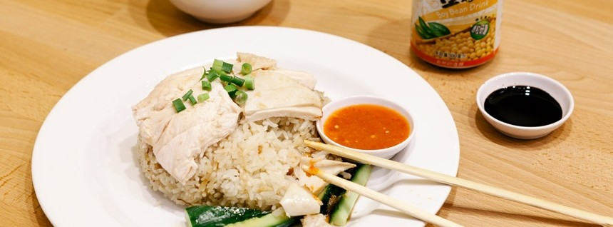 best Hainanese chicken rice in Melbourne