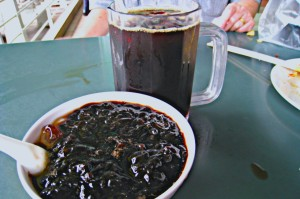 Chin Chow Grass Jelly Ten Classic Singaporean Drinks We All Remembe, Merlion Club Melbourne Australia.
