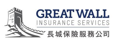 gwis201506-Great_Wall_Logo_rgb-w390x160pxp-web